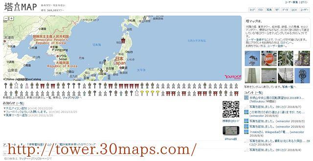 塔マップ トップページ画像