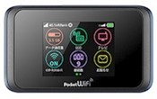 Pocket Wi-Fi 501hw
