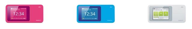 Speed Wi-Fi NEXT W01本体カラー