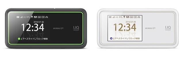 Speed Wi-Fi NEXT W02本体カラー