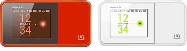 Speed Wi-Fi NEXT W03本体カラー