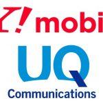 Y!mobile(ワイモバイル)のポケットWi-FiとWiMAX2+の違いは?