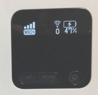 Try WiMAXレンタルディスプレイWiMAX2+電波状況3