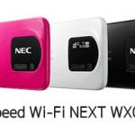 wimax WX02 アイキャッチ画像