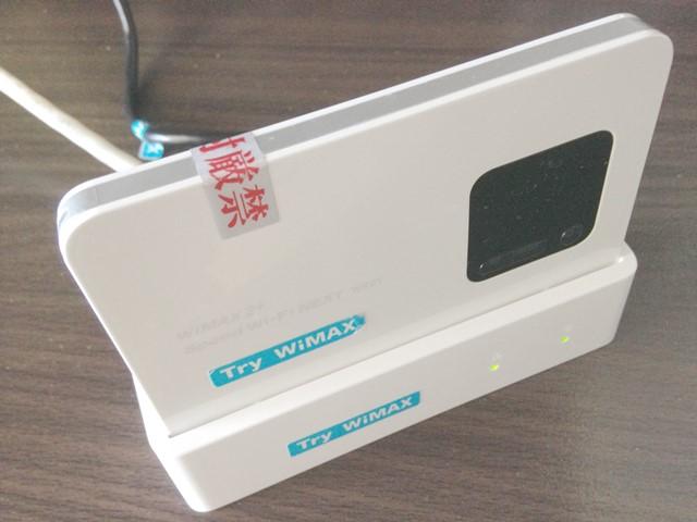 TryWiMAXでレンタルした「WX01」のクレードル