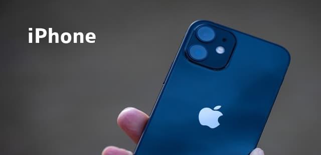 WiMAXとiPhoneが繋がらないとき