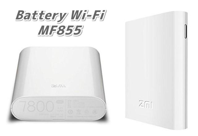 ZMI「Battery Wi-Fi MF855」 SIMフリーなバッテリー機能付きWi-Fiルーターの価格、口コミ評判、レビュー、スペックまとめ