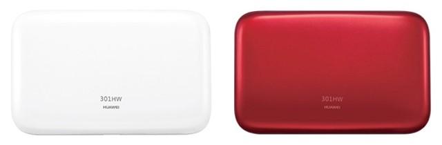 pocket-wifi-301hw本体カラー
