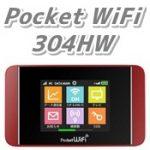 「Pocket WiFi 304HW」ソフトバンクポケットWi-Fiルーターの口コミ評判、料金、価格、スペックまとめ