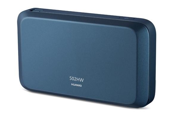 「Pocket WiFi 502HW」の本体カラー