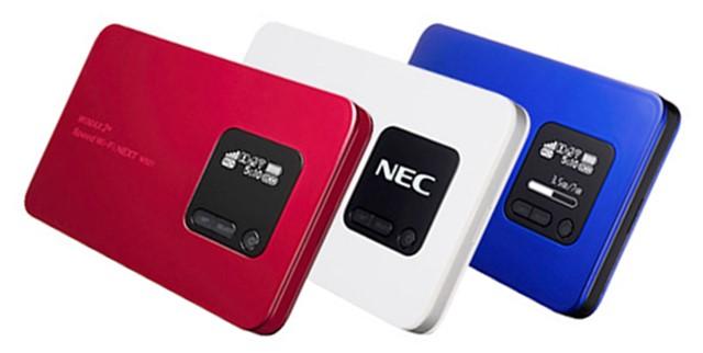 Speed Wi-Fi NEXT WX01本体カラー