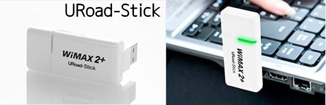 「URoad-Stick(URoad-TEU100)」 USBデータ通信端末の価格、レビュー評価、白ロム情報まとめ