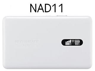 Wi-Fi WALKER WiMAX2+ NAD11 アイキャッチ画像