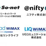 WiMAX2+キャッシュバック比較 キャッシュバック金額が一番高額なプロバイダはココ!