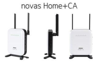 「novas Home+CA」 WiMAX2+対応据え置き型Wi-Fiルーターの価格と買えるプロバイダ(MVNO)