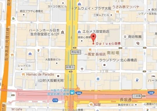 【大阪】UQスポット心斎橋北