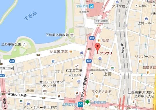 【東京】UQスポット上野