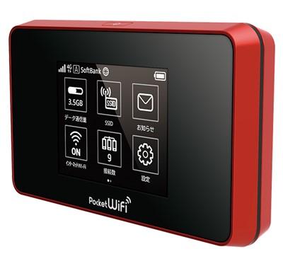 ワイモバイル「Pocket WiFi 504HW」本体カラー