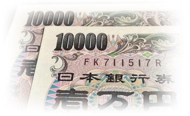 WiMAX2+即日発送2万円