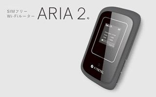 ARIA2 アイキャッチ画像