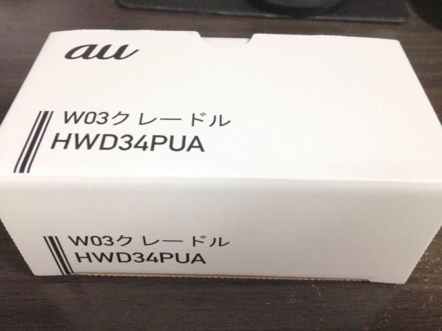 W03クレードルHWD34PUAの箱