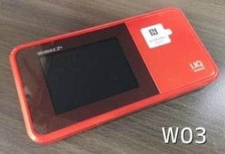 W03購入 アイキャッチ画像