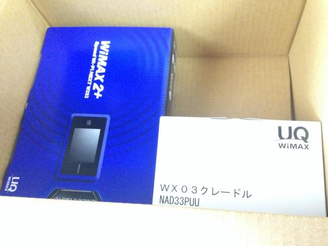 「WX03」箱中身