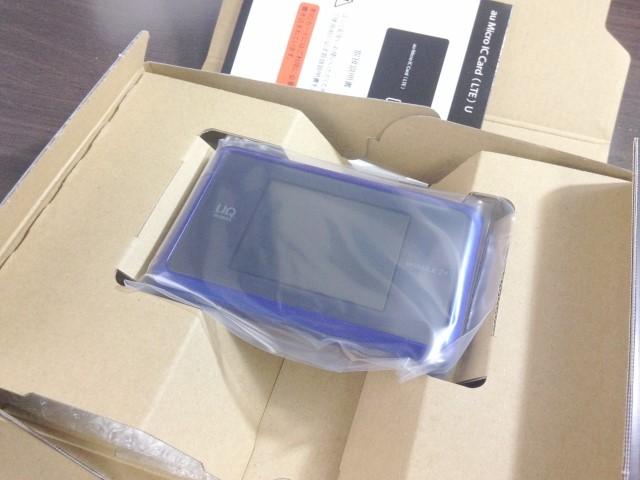 「WX03」箱開封 本体