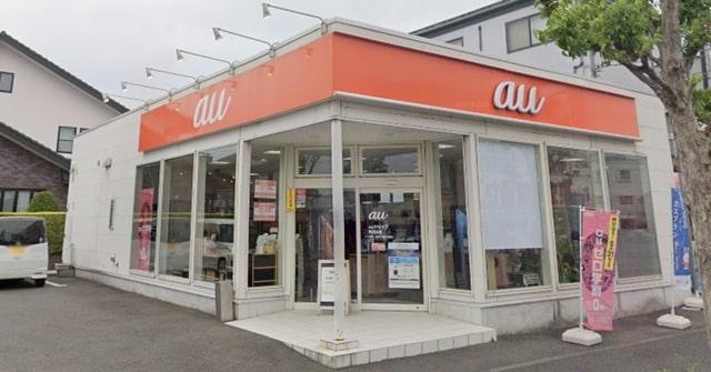 W03 au/UQ違い auショップ