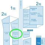 UQスポット近鉄四日市店が2017/1/10オープン!店舗情報について