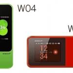 W04とW03比較 アイキャッチ画像