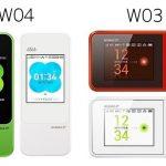 au版W04とW03比較 何が変わった?スペックやクレードルを比較してみました