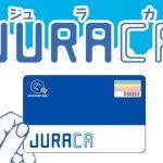 JURACA×BroadWiMAXキャッシュバックキャンペーン(福井限定)
