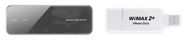 Speed USB STICK U01-uroadstickデザイン比較