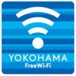 YOKOHAMA Free Wi-FiサービスエリアのWiMAX対応状況を調べてみた