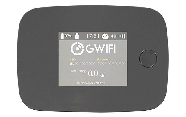 gwifi-g3000本体カラー
