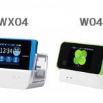 WX04とW04比較 アイキャッチ画像