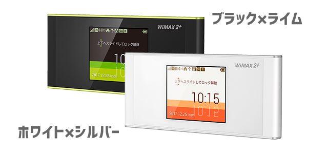 W05本体カラー2色の画像