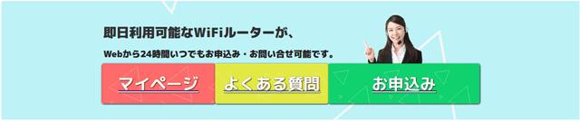 SAKURAWi-Fiの新ページ