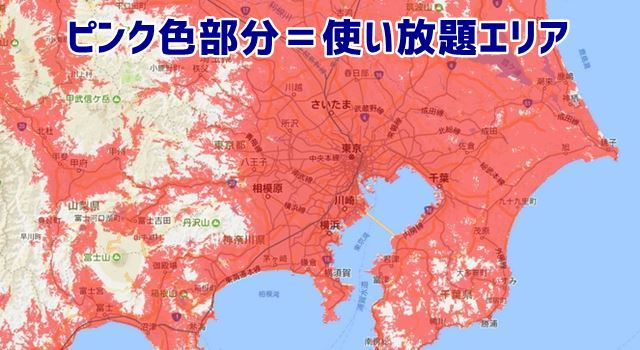 ワイマックスの東京周辺対応エリア