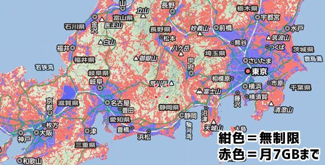 J-WiFi 601HW対応エリア