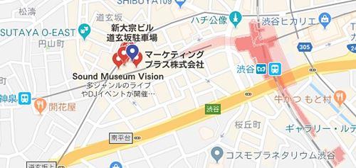 ブロードワイマックス渋谷センター