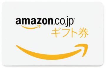 broadwimax-amazonギフト券キャペーン トップ画像