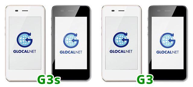 G3sとG3のデザイン比較