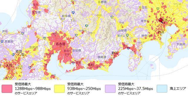 HW-01L最大速度1288Mbps対応エリアマップ