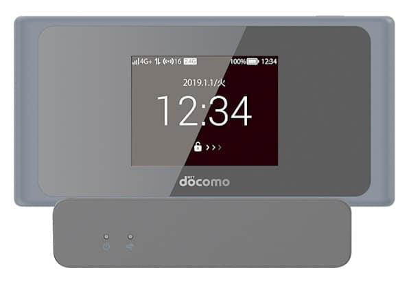 Wi-Fi STATION HW-01L本体