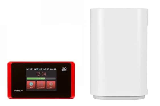 WX05とHOME01の側面デザイン比較