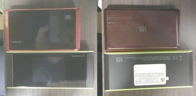 WX05とW05裏表デザイン比較