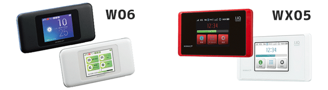 WX05とW06比較