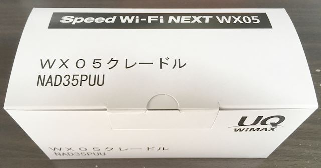 WX05クレードルの箱画像